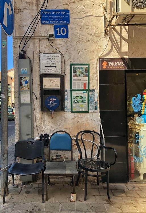 Tel Aviv, Israel by Lori Zaino